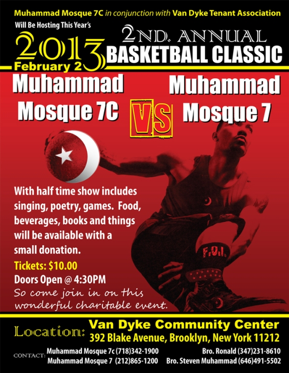 2nd Annual Basketball Classic